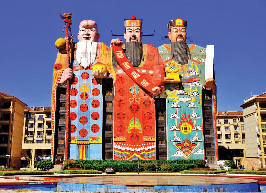 Feng shui symbolism taken to new heights iconic chinese buildings
