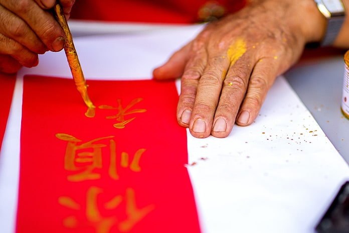 gold on red calligraphy
